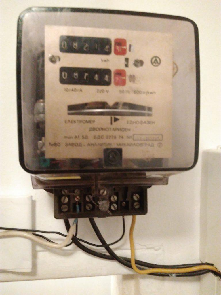 Електротехник за квартал Изток