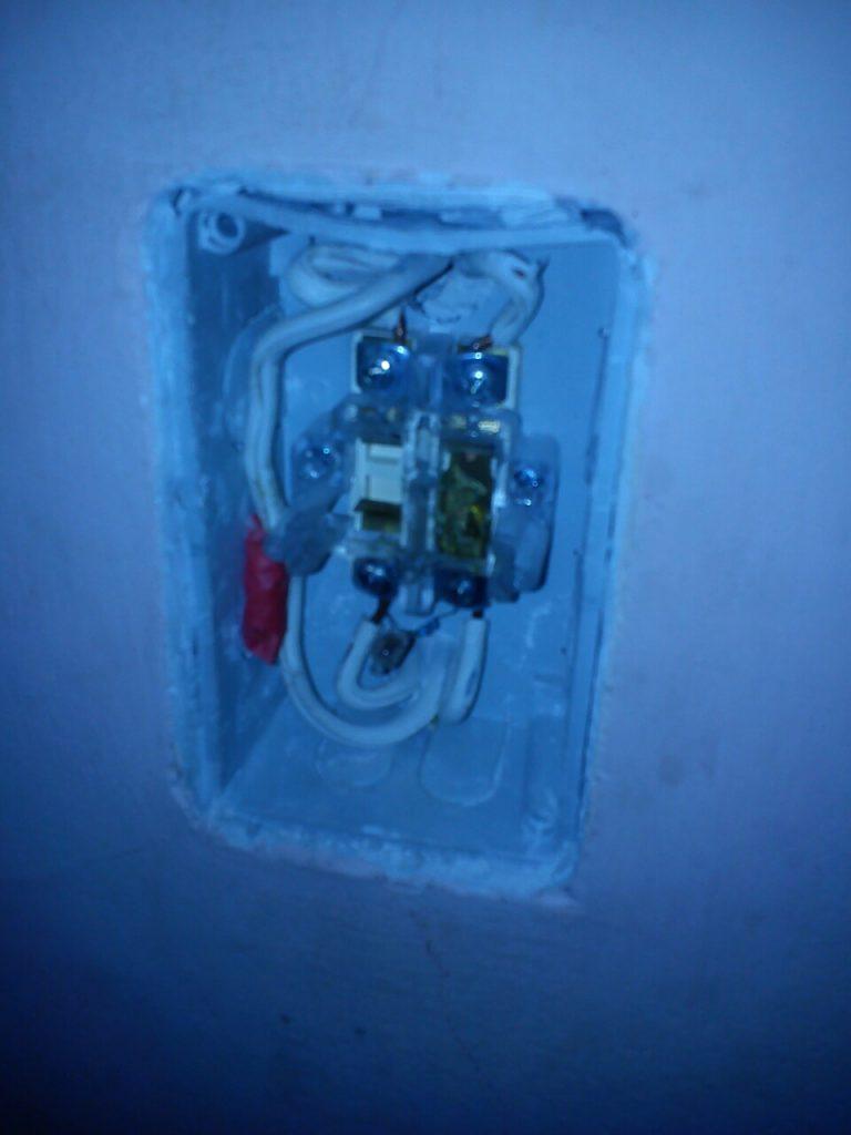 Електротехник за квартал Кръстова вада